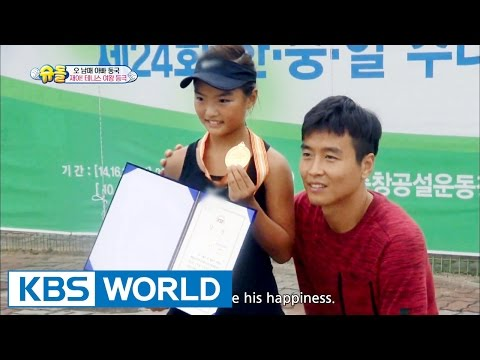 5 siblings' house - Jae-ah becomes the queen of tennis [The Return of Superman / 2016.08.14]
