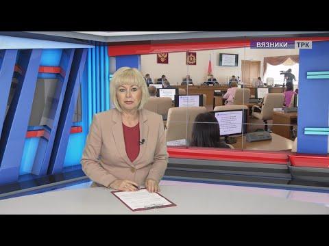 """""""Новости"""" от 07.09.2020г."""