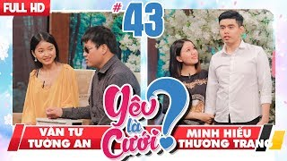"""LOVE IS MARRIAGE? #43 UNCUT A fairy love story of the sightless artist-""""sex before marriage"""" couple"""