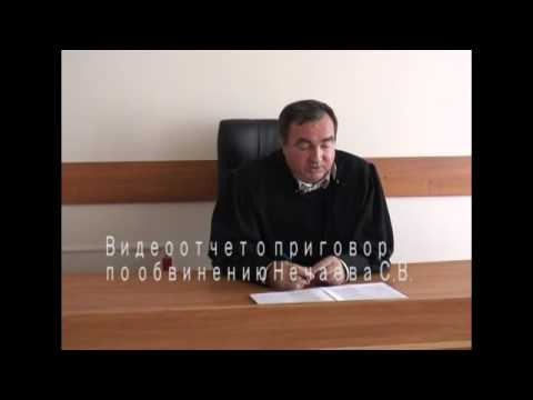 Приговор по ч.1 ст.286 УК РФ