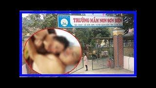 Cô giáo mầm non bị tung 'ảnh nóng' lên mạng xã hội - Vietnam tube