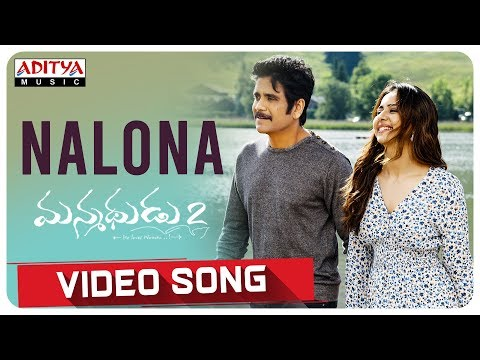 Nalona-Video-Song---Manmadhudu-2