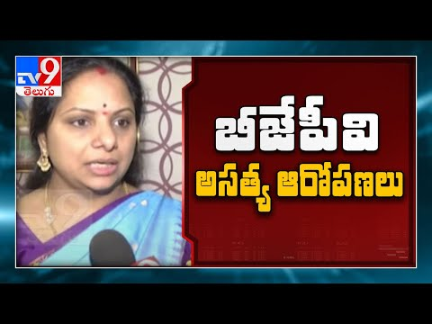 BJP failed to fulfil its promise of providing 2 crore jobs a year: TRS MLC Kavitha