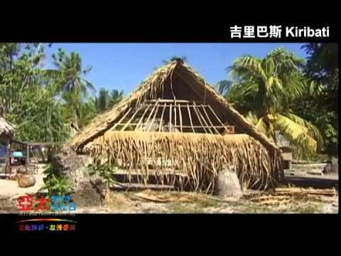 2013亞太文化日-吉里巴斯Kiribati