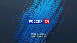 Актуальное интервью с Анастасией Терпуговой