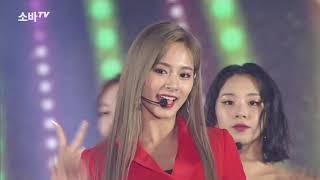 [SOBA TV]  올해의 뮤직상 - 트와이스  (2019 SORIBADA BEST K-MUSIC Awards)