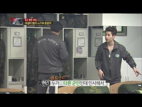 【TVPP】Henry - Confrontation with Squad Leader, 헨리 - 야생마 헨리 vs FM 호랑이 분대장! 끊임없는 갈등 @ A Real Man