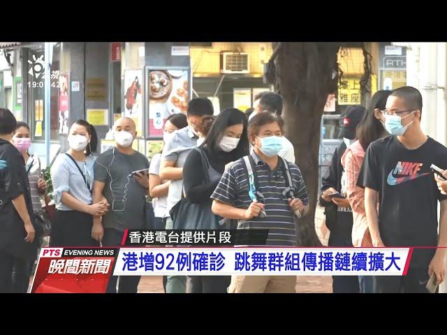 中國加強把關冷鏈食品 運輸車船全面消毒