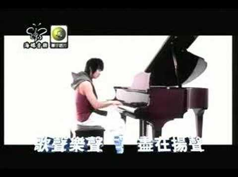 林俊傑 - 只對你說MV