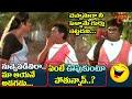 Babu Mohan, Kota Srinivasa Rao Ultimate Comedy Scenes | Telugu Best Comedy videos | NavvulaTV