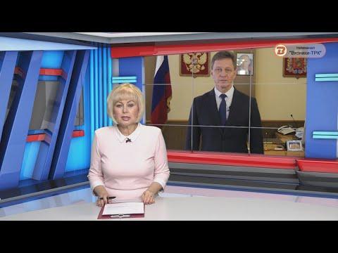 """""""Новости"""" от 01.04.2020г."""