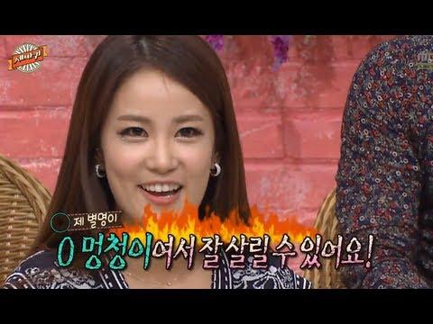 [HOT] 세바퀴 - 두 방송사를 대표하는 미녀 개그우먼 김지민-맹승지의 개그 대결 20130928