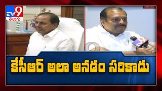 CM KCR's comments on water use are incorrect : YCP Srikant..