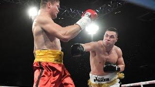 Official: Full fight, Joseph Parker vs Alexander Dimitrenko - 1 Oct 2016
