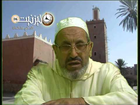 الاستعداد لرمضان – إمام مسجد بدر بتيزنيت