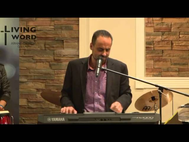 Mazin Batarseh at Living Word Arabic Church