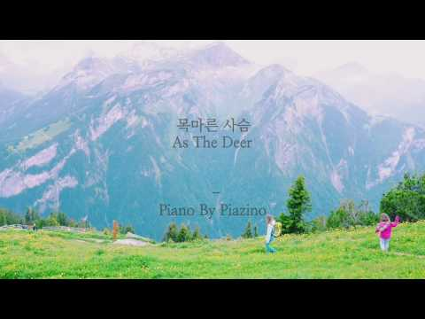 묵상을 위한 CCM 피아노/Relaxing ccms on piano/ Prayer music/Ccm piano solo