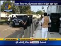 Schok to Kanna Lakshmi; No Entry for Airport During PM Visit