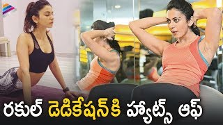 Rakul Preet Doing Beautiful Yoga Asana Exercise..