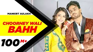 Choorhey Wali Bahh (Full Song)   Mankirt Aulakh   Parmish Verma   Latest Punjabi Song 2017