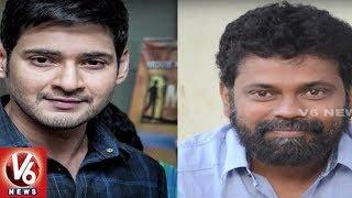 Telugu Heroes Looking Back For Old Directors | Sudeep's Risen First Look | V6 Film News