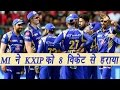 IPL 2017: MI beats KXIP by 8 wickets