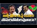 అన్నీ ఫ్రీగా ఇస్తే జనాలు సోమరిపోతులవుతారా?: Tamil Parties Released Election Manifesto | 10TV News