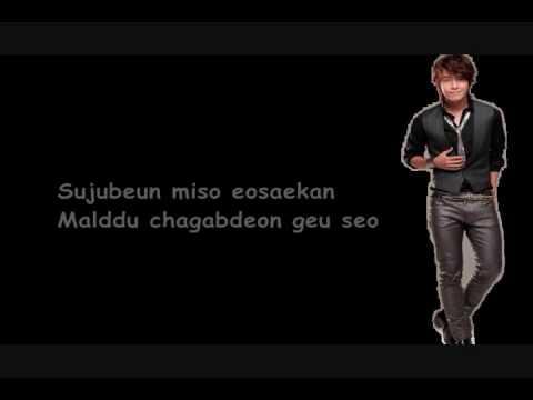 BEAUTIFUL by Donghae of Super Junior (Lyrics/English Sub)