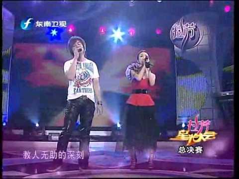 楊培安、胡靈:最愛的人傷我最深/張雨生、張惠妹
