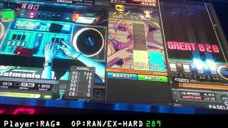 卑弥呼(SPA) FULLCOMBO + AAA Player:RAG*【beatmania IIDX 26 Rootage】