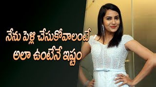 Bigg Boss fame Himaja reveals qualities required in man to..