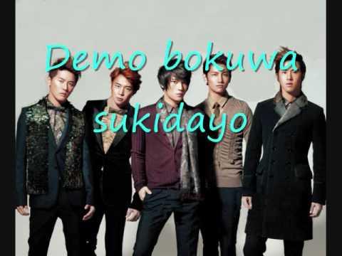 Begin - Tohoshinki W/Lyrics