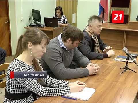В Мурманске судят трёх рецидивистов