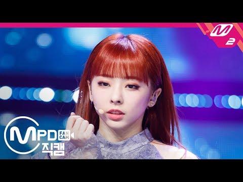 [MPD직캠] 이달의 소녀 비비 직캠 'Butterfly' (LOONA ViVi FanCam) | @MCOUNTDOWN_2019.2.28