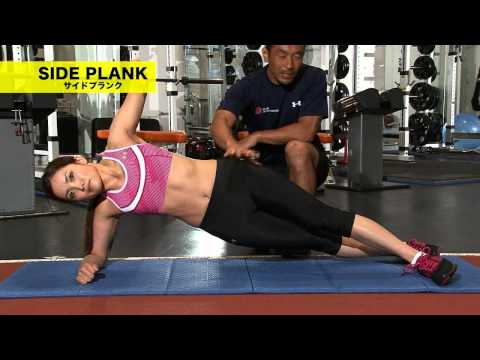 アンダーアーマー「Performance Training Tip - SIDE PLANK」