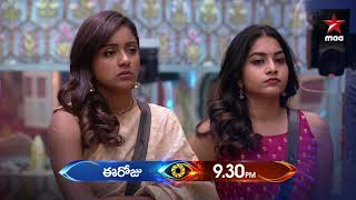 Verbal War Of Words Between Siva Jyothi & Sreemukhi- B..