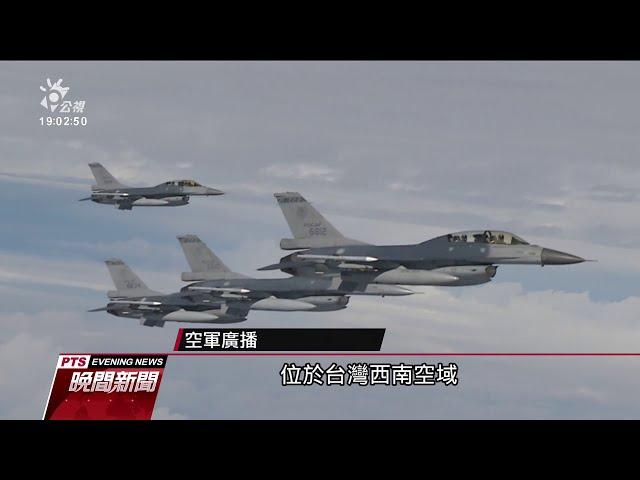 【更新】美再批准對台軍售 供應100套魚叉反艦飛彈