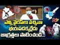 No Need to Fear about Corona New Strain: Gandhi Hospital Superntendent Raja Rao   Ntv