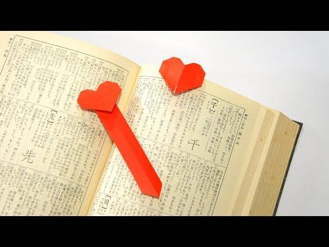 Comment faire un marque-pages coeur en papier ?