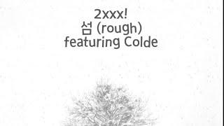 2xxx! - 섬 (Rough) (feat. Colde) [Han| Rom| Eng Lyrics]