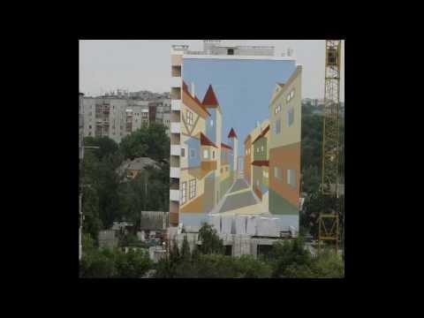 Раскрашенный дом в Чернигове (рисунок на стене)