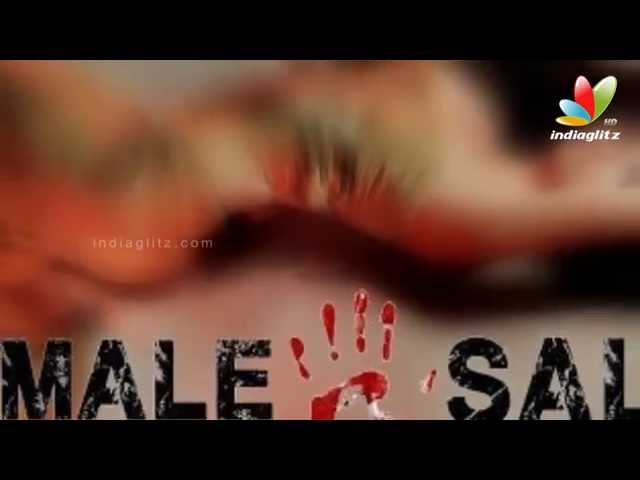 Female For Sale Short Film Preview I Latest Malayalam Movie News