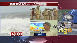 pethai Cyclone live updates | Expecting heavy rains and Strong Winds | ABN Telugu