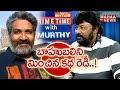 G.V.Sudhakar Naidu reveals truth about Vangaveeti Mohana Ranga Rao