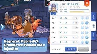 Ragnarok Mobile ] Paladin Shield Chain Build ( Rapidash