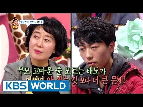 My 12th grade son doesn't wash his face [Hello Counselor / 2017.01.02]