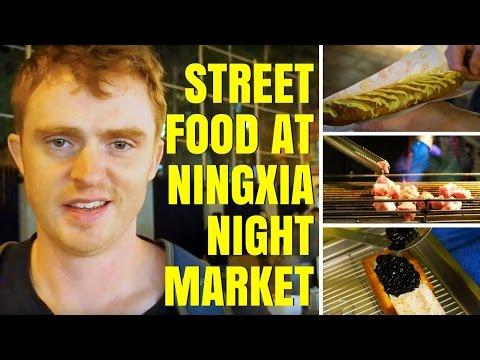 Taiwanese Street Food taste test at Ningxia Night Market (寧夏夜市) in Taipei, Taiwan