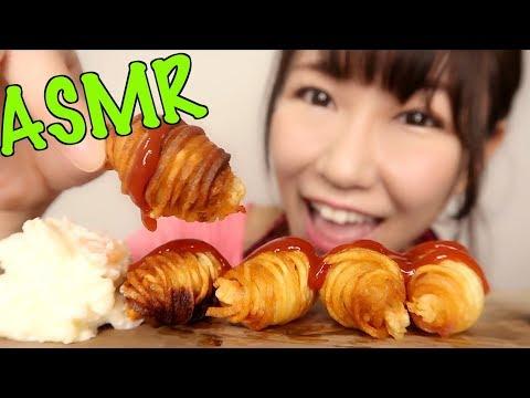 【ASMR】えびポテト揚げを食べる音【サク!プリ!】