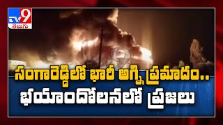 Massive fire breaks out at chemical warehouse in Sangaredd..