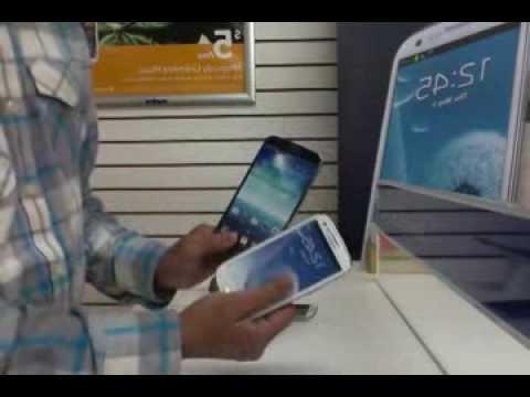 Samsung Galaxy S4 vs S3 vs Mega Vs Exhibit